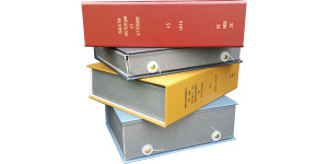 Phase Box Archival-Boxes.com